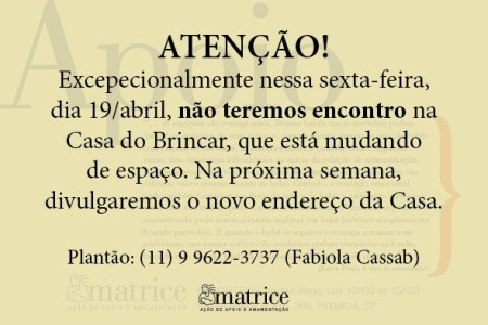 cancelamento_matrice_casa